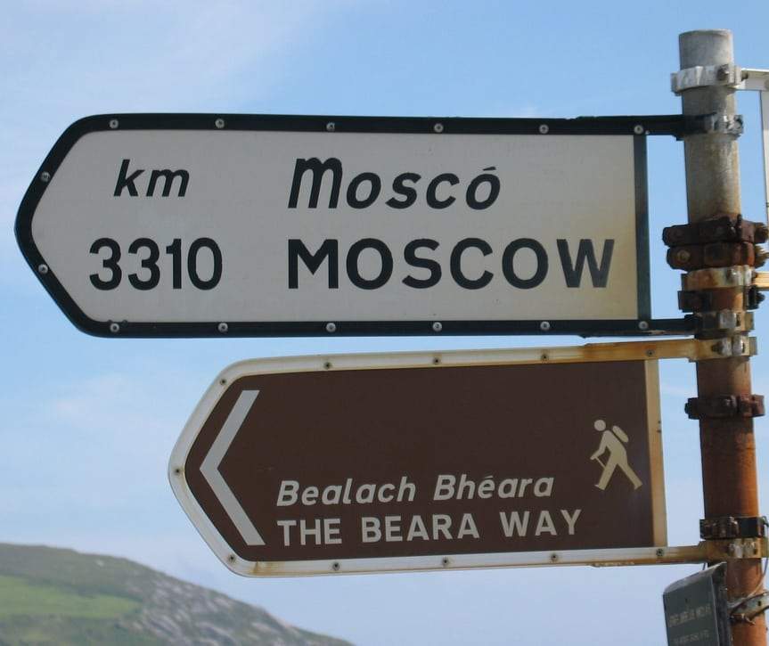 Beara-Way-Sign